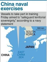 A graphic showing the East China Sea where China will conduct naval exercises on Friday, amid strained ties between Tokyo and Beijing over a disputed island chain