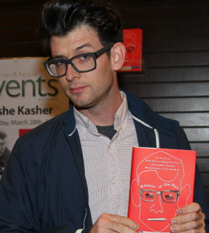 Moshe Kasher Cast on ABC's 'Spy'