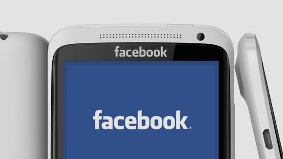 Facebook Home: Will There Be Ads?