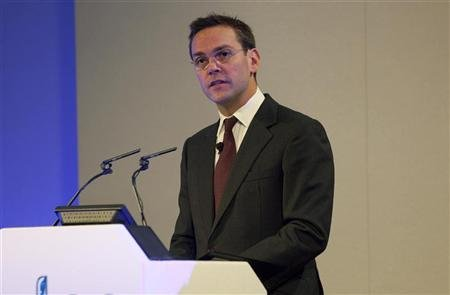 BSkyB chairman James Murdoch speaks at the BSkyB Annual General Meeting at the Queen Elizabeth II Conference Centre in central London