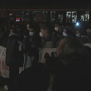 Raw: Police Arrest 15 Protesters in Ferguson