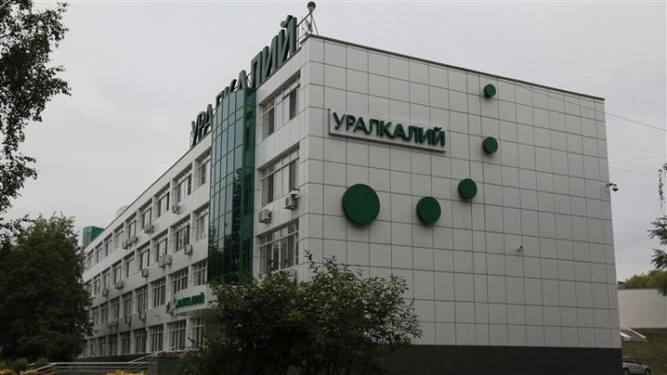 A view of the Uralkali main office in the city of Berezniki