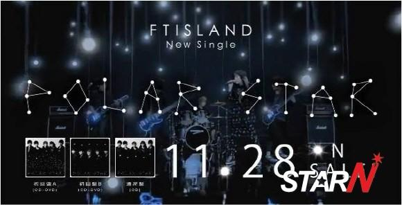 FTISLAND releasing a new Japanese single
