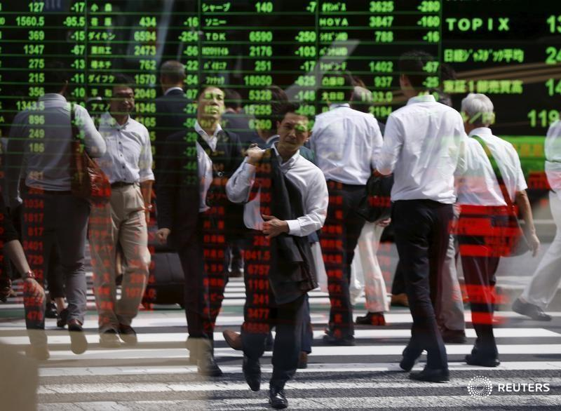 Asian shares edge up, euro under pressure as ECB looms