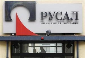 An exterior view shows an office of RUSAL company in Moscow