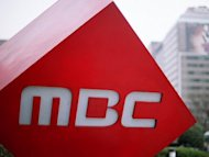 MBC ends labour strike