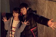 IU and Jo Jung Suk