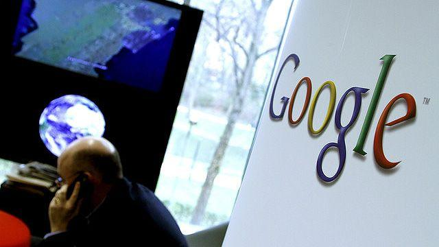 Privacy battle: Google challenges FBI data-gathering