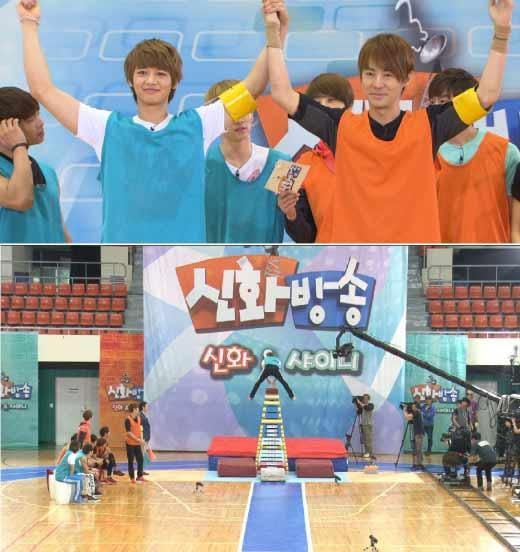 SHINee's Minho and Shinhwa's Jun Jin Face Off on 'Shinhwa Broadcast'