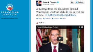 3 Twitter Hashtag Campaigns That Were Smashing, Unequivocal Successes image White House 40dollars