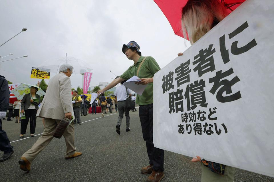 Japan utility behind nuke crisis faces investors