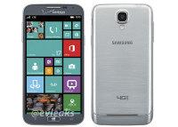 Leaked press images show Samsung's ATIV SE for Verizon