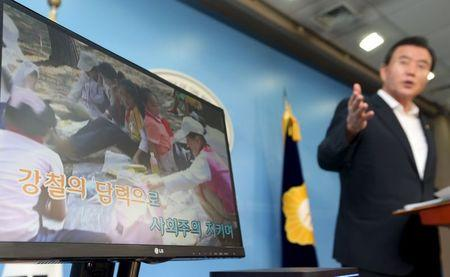 North Korean karaoke stirs fear of mass propaganda sing-along in South