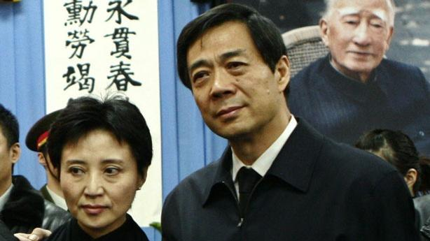 Bo Xilai's Wife Is Charged for Murder