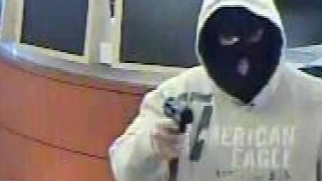 Pair of Serial Bank Robbers May be Military Personnel