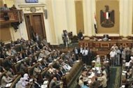 Egypt&#39;s new cabinet set to be announced