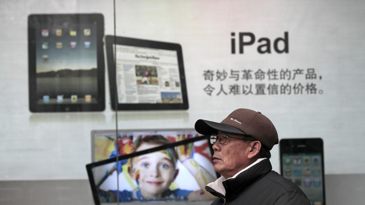 Summary Box: Chinese city seizes Apple iPads