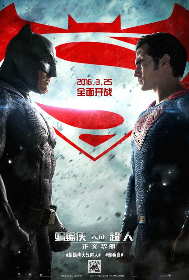 'Batman v Superman' To Get Day-And-Date China Release