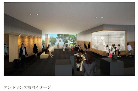 Hotel staffed entirely by robots to open in Japan