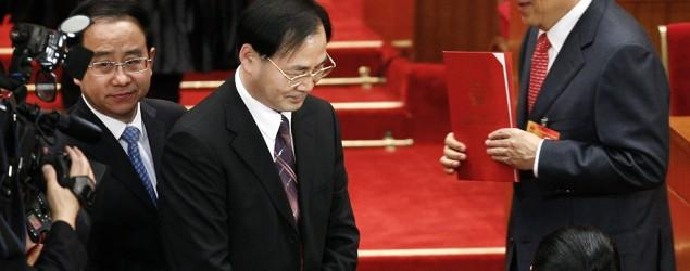 Former top Chinese aide investigated