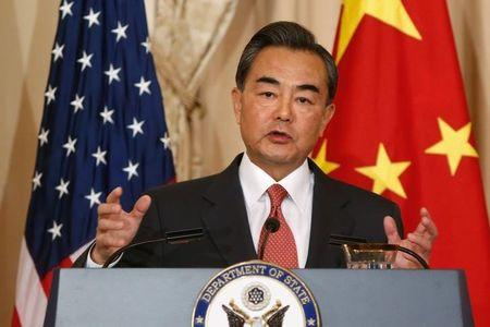 China's Foreign Minister Wang delivers remarks before his meeting with U.S. Secretary of State Kerry in Washington