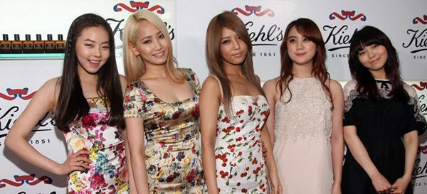 Wonder Girls to perform at Japan's fashion and music event