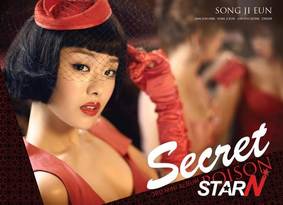 'SECRET' Song Ji Eun's jacket image revealed