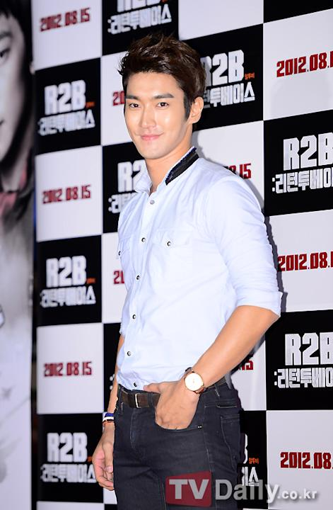 Super Junior's Choi Siwon