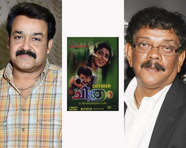 When Priyadarshan and Mohanlal came together