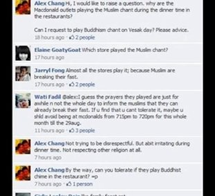 This was the exchange which took place when Alex Chang first posted his comments on the McDonald's Facebook wall.