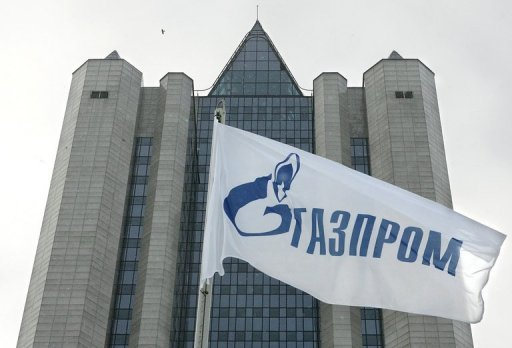 The headquarters of Gazprom in Moscow on January 3, 2006. Russian giant Gazprom has slapped Ukraine's state gas firm Naftogaz with an unexpected $7 billion bill for gas it had not bought last year, a source in the Ukrainian firm said Saturday.