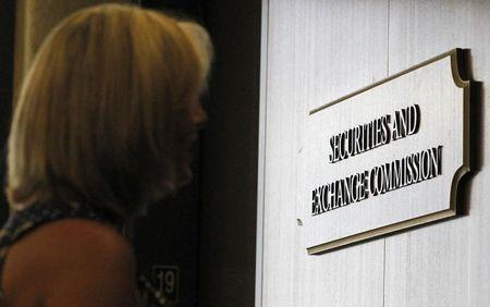 SEC charges Atlanta firm over public pension funds