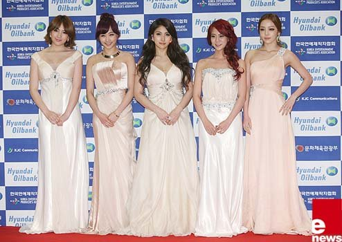 Kara′s Showcase Tickets to Go On Sale
