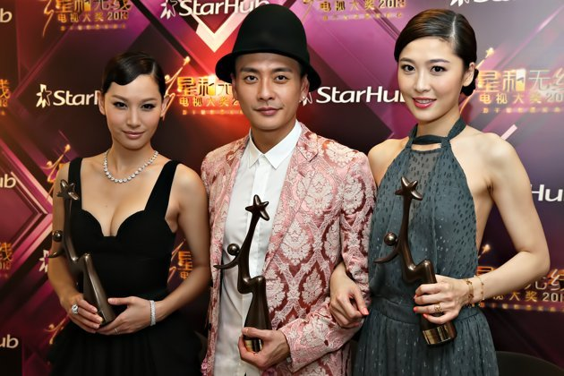 StarHub TVB Awards 2013