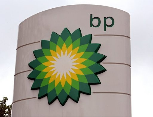 <p>British oil giant BP will sell off $5.55 billion in assets in the Gulf of Mexico to a Texas rival, Plains Exploration, but will keep the Macondo well, site of the Deepwater Horizon platform and accident.</p>
