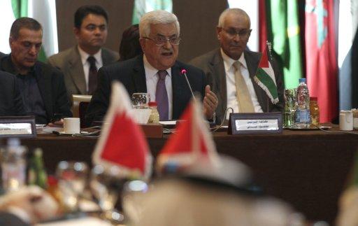 Palestinian President Mahmoud Abbas attends the Arab foreign ministers meeting in Cairo