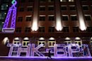 An illuminated sign is displayed in front of the local office of TNK-BP company in Tyumen