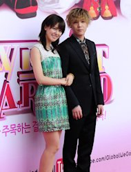 Fuji Mina and F.T. Island Lee Hong Ki