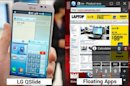How to Get Samsung's, LG's Best Features on Any Android Phone