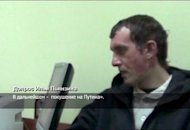 A Russian Channel One undated television grab shows a man identified as Ilya Pyanzin. Ukraine extradited Pyanzin, one of the men suspected of plotting to assassinate President Vladimir Putin, state-owned Channel One reported