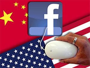 China buying piece of Facebook: To worry or not to worry