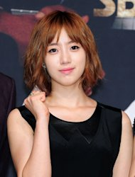 Eunjung