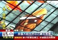 美旅遊網評選 美麗島站世界第2美!