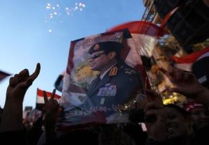 Egyptians gather in Tahrir square to celebrate former Egyptian army chief Abdel Fattah al-Sisi's victory in the presidential vote in Cairo