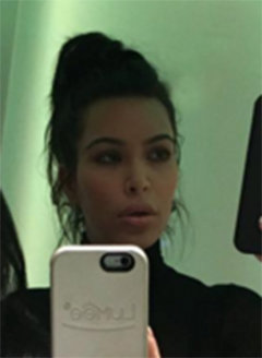 Photo Of Kim Kardashian Leaves Fans Concerned