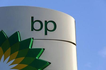 BP to cease production at Australian Bulwer Island refinery in May