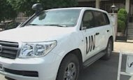 Syria: UN Suspends Monitoring Operations
