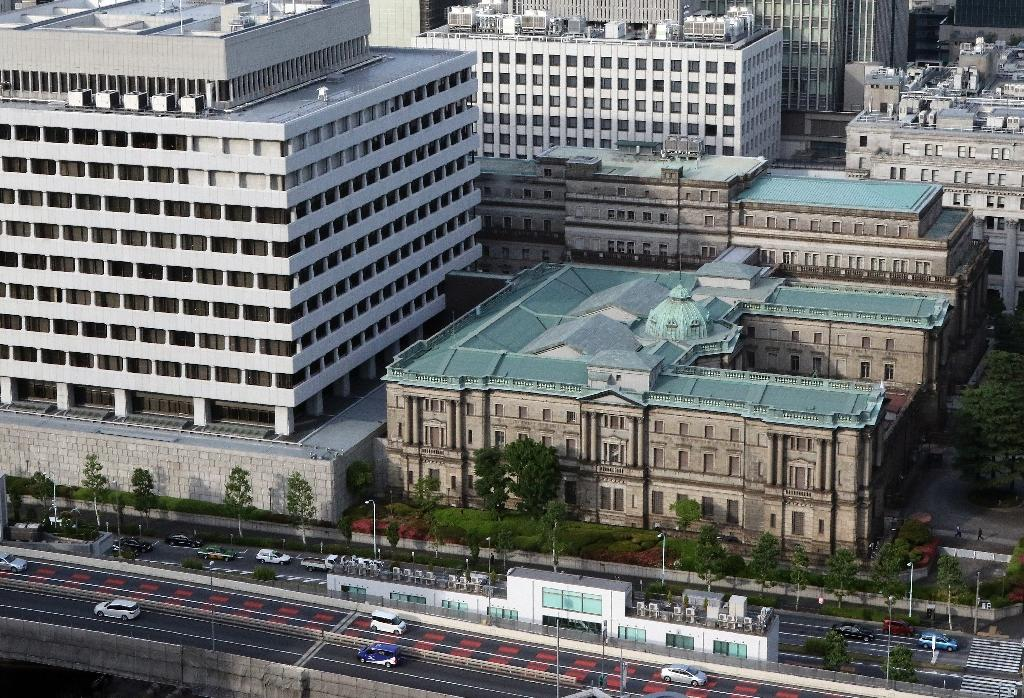 Bank of Japan deflates with 'disappointing' stimulus