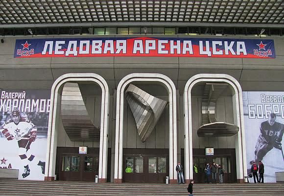 The CSKA Ice Palace