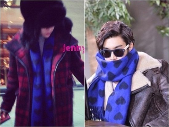 G-Dragon & Choi Si Won, same muffler but different feelings